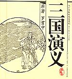 Chinesische Serien